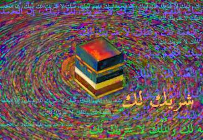 Kaaba,Kaba,Makkah,Haj,Islam ,Prophet Ibraheem,Sacrifice,