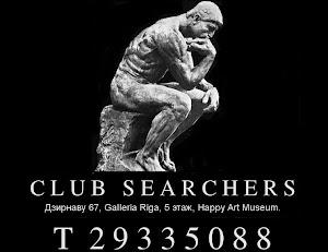 Телефон для справок: 29335088