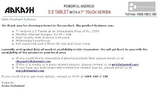 Aakash Tablet Booking