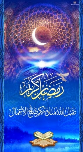 Bulan Amal Ibadah