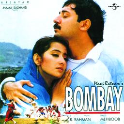 Watch Bombay (1995) Tamil Movie Online
