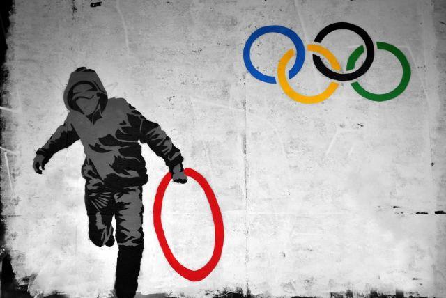 Ejemplos de Street Art 33