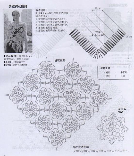 Схемы вязания крючком из китайских журналов 63