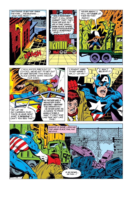 Captain America (1968) Issue #244 #159 - English 4