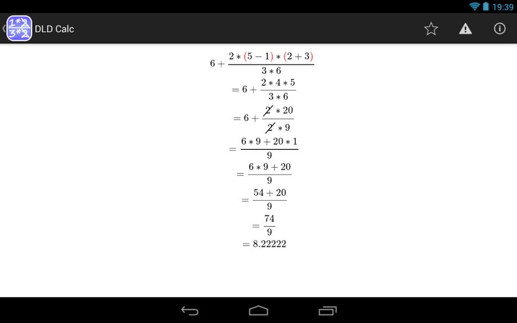 أفضل تطبيقات مجانية لحل المعادلات الرياضية المعقدة على أجهزة أندرويد