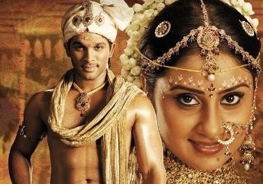 Watch Varudu (2010) Telugu Movie Online