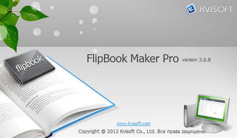 Kvisoft FlipBook Maker 3.6.8.0,2013 9c11862.jpg