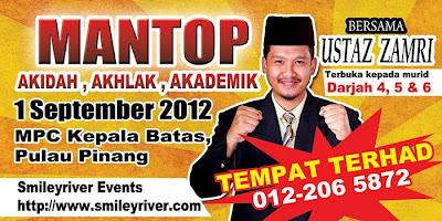 http://www.smileyriver.com/2012/06/mantop-akademik-akhlak-akidah-bersama.html