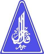 Logo JPN Johor