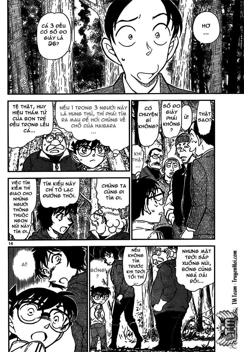 Detective Conan - Thám Tử Lừng Danh Conan chap 816 page 14 - IZTruyenTranh.com