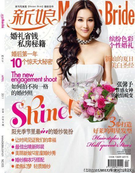entertainment news dress bride criticizes gowns