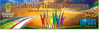 University Leadership Training Program SRI LANKA
