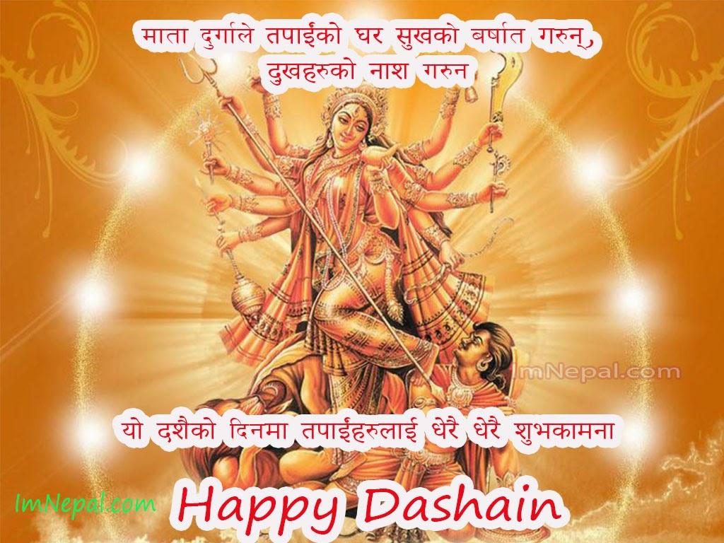 Dashain nepal quotes