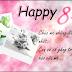 Nhung Loi Chuc 8/3 Hay Nhat Mừng Ngày Quốc Tế Phụ Nữ