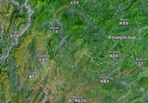 Zhaotong_earthquake_ludian_china_epicenter_map