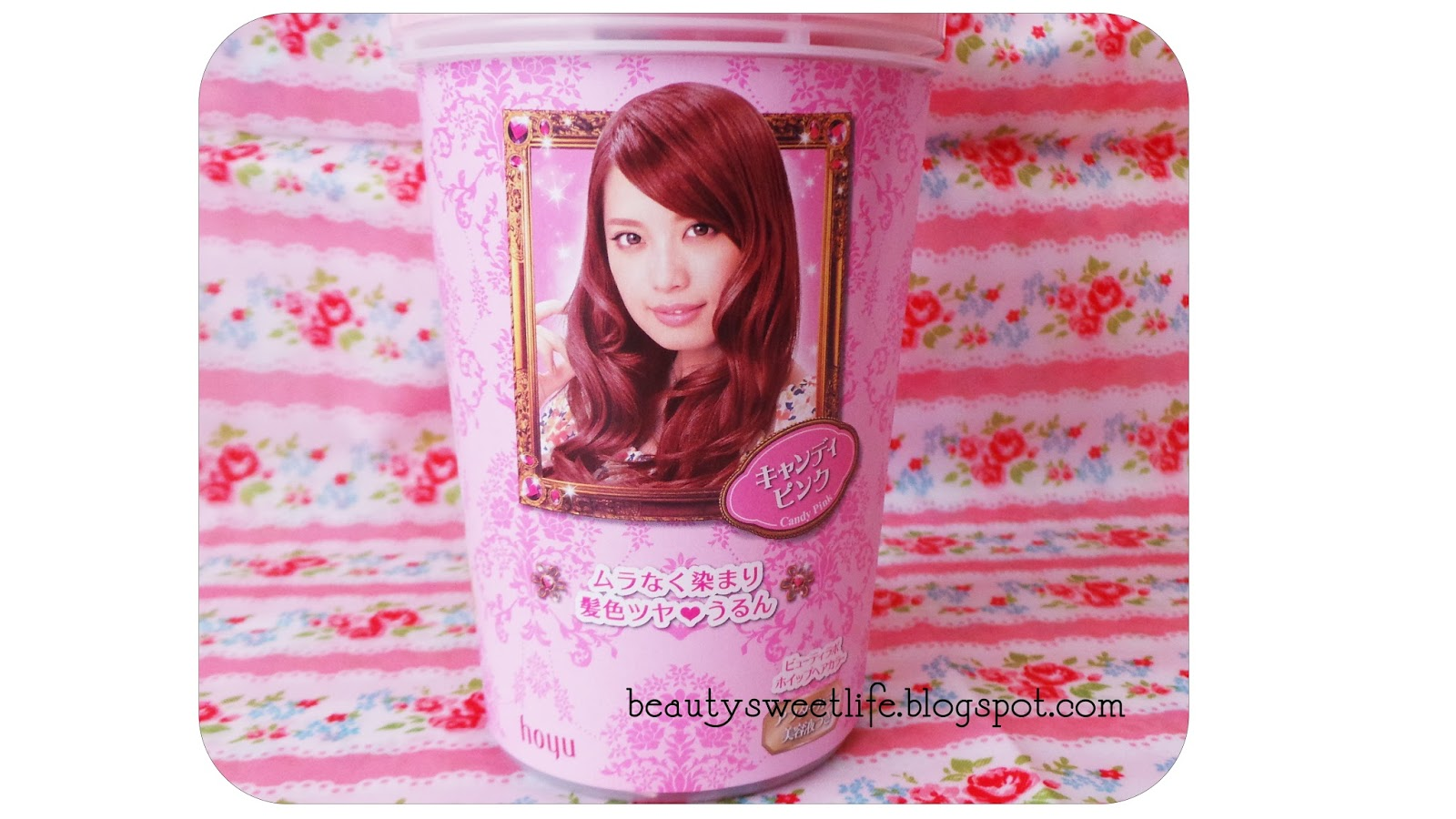 Review 14 Beautylabo Whip Hair Color Candy Pink New