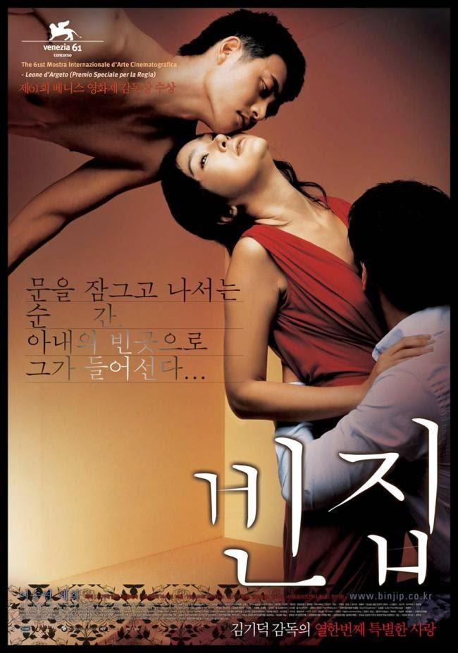 cine asiatico hierro 3