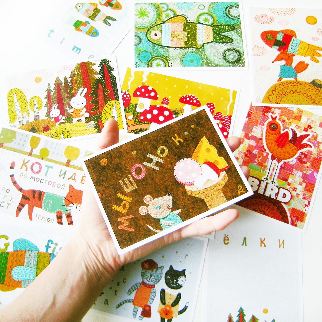 Как печатать на открытках печать 17