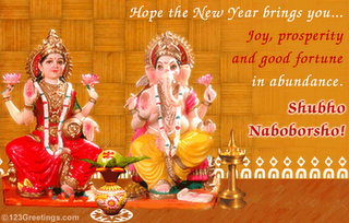 subho noboborsho greetings and wallpapers