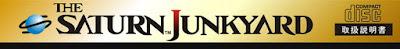The Saturn Junkyard