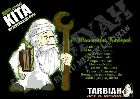 .::Muwasafat Tarbiyah::.