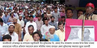 কানাইঘাট লোভাছড়া চা- বাগানের সত্ত্বাধিকারী  নানকার বিরুদ্ধে দায়েরকৃত মামলা প্রত্যাহারের দাবীতে সমাবেশ অনুষ্ঠিত