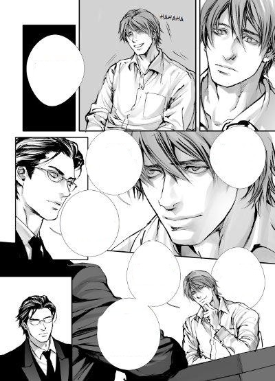 Actu Manga, Critique Manga, In These Words, Jun Togai, Manga, Narcissus, Seinen, Taifu, Yaoi,