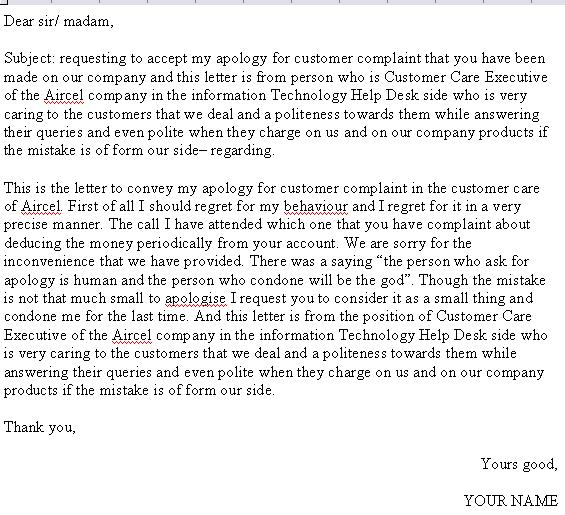 apology letter to customer letter samples