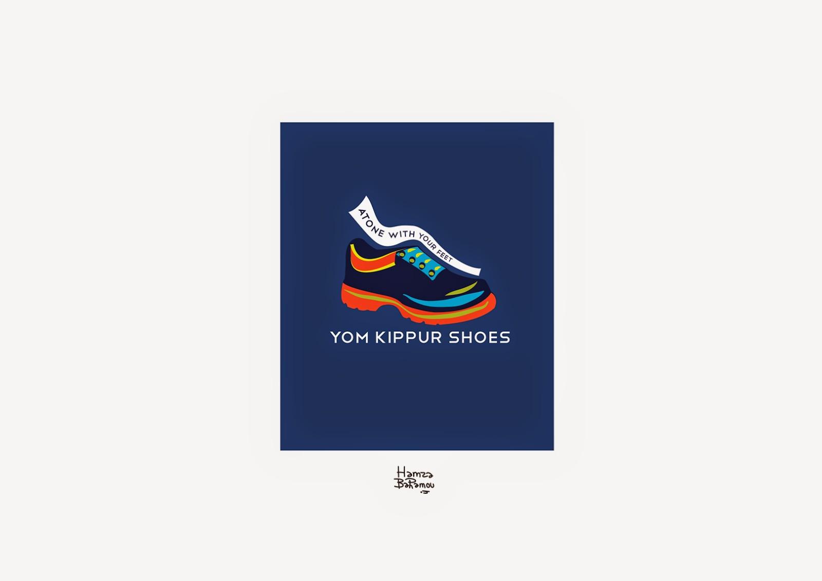 yom kippur shoes logo