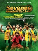 Sevenes telugu Movie
