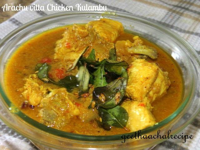 Chicken Kulambu arachuvitta