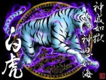 legenda china, byakyo, macan barat
