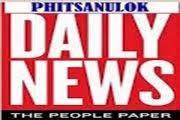 PHITSANULOK NEWS