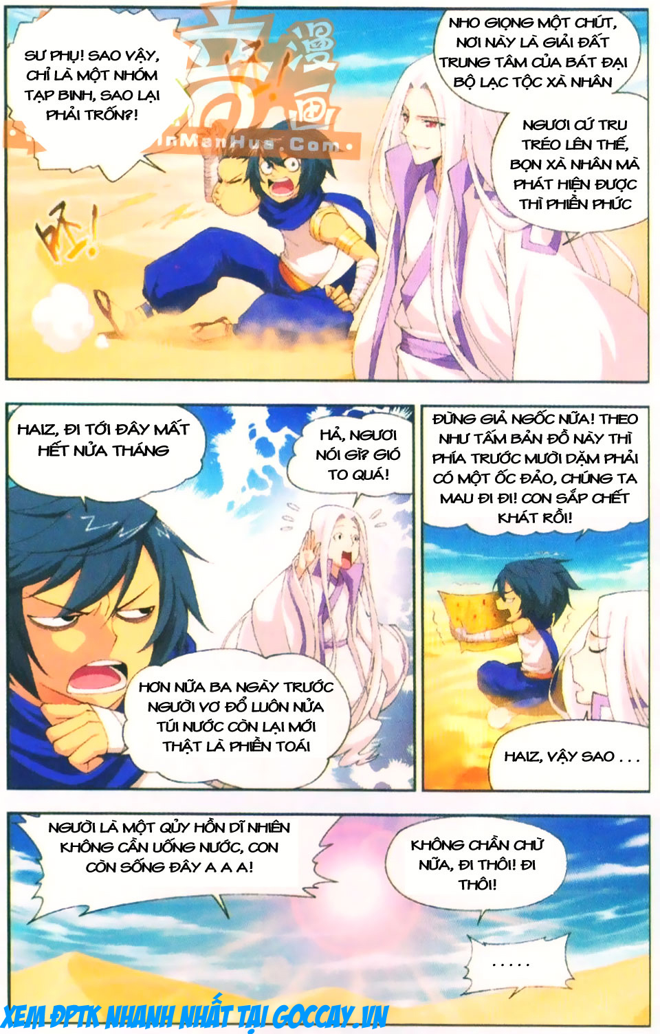 Đấu Phá Thương Khung chap 45 page 3 - IZTruyenTranh.com