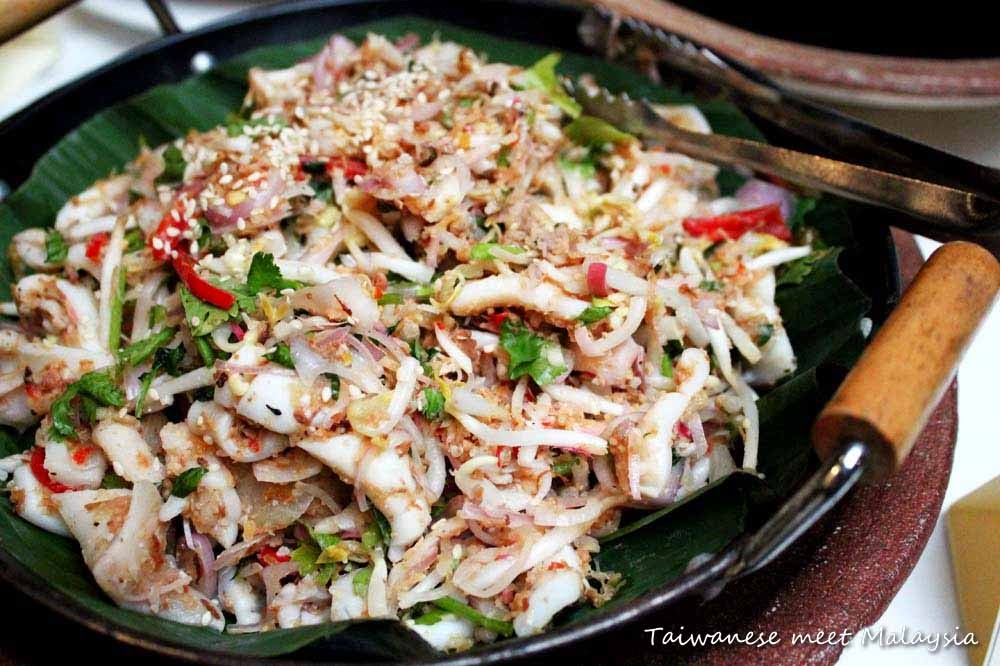 Coconut And Chili Kerabu Salad Recipe — Dishmaps