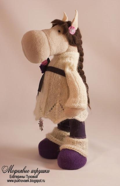 Символ года лошадка. Моднявые игрушки Екатерины Пуховой