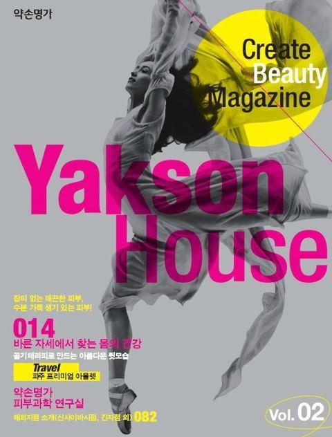 Yakson House Company Magazine