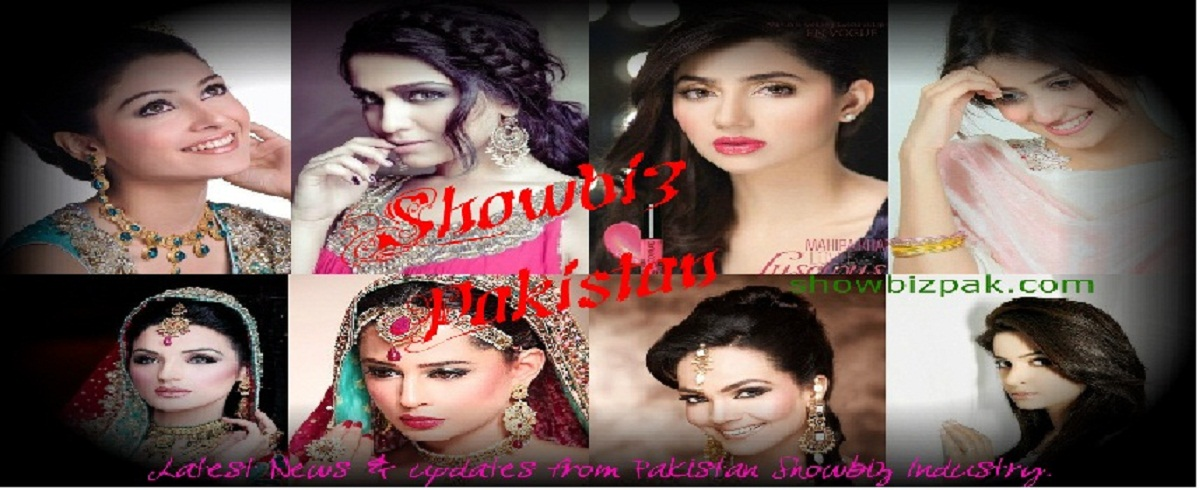 Pakistani Showbiz Blog