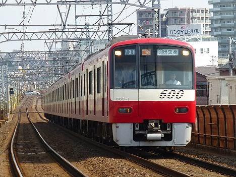 エアポートアクセス特急 羽田空港行き 600形