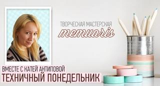 http://memuaris.blogspot.ru/2014/10/16.html
