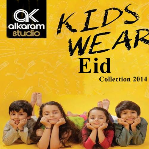 Al Karam Kids Wear 2014