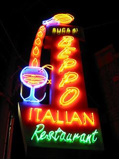 Neon sign of Buca di Beppo Italian restaurant, Seattle