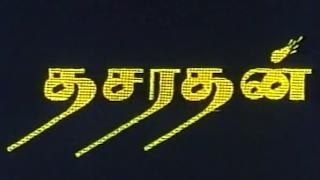 Dasarathan