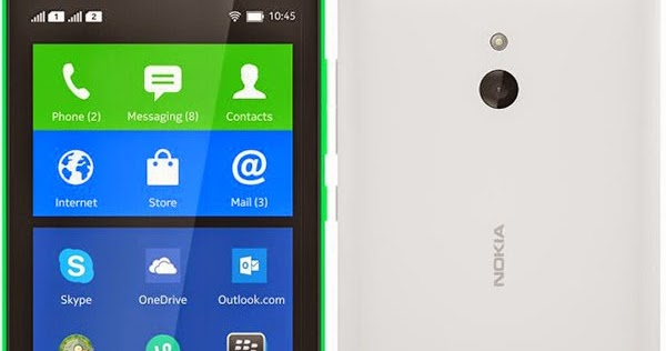 Price july 2017 xl nokia price in pakistan fandeluxe Image collections
