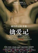 Xem phim Phim Tâm Lý Nhật Ký Ngoại Tình (18+)
