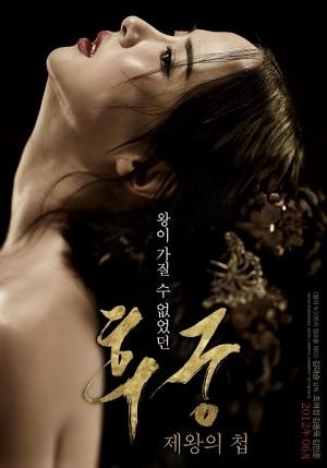 Chốn Hậu Cung - Phim 18+ ...