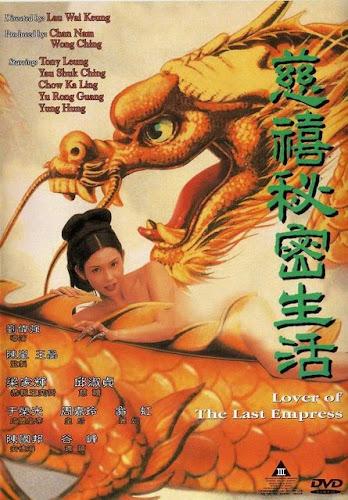 Phim Sex Trung Quốc - Đoạn ...