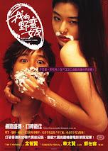 Cô nàng Ngổ Ngáo - My Sassy Girl (2001)