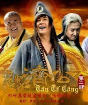 Phim Tân Hoạt Phật Tế Công - Tế Công Phần 4
