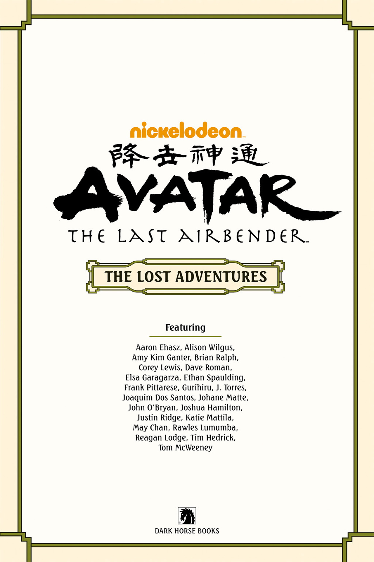Nickelodeon Avatar: The Last Airbender - The Lost Adventures chap full pic 4